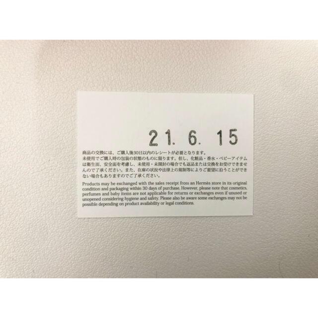 Hermes(エルメス)の品薄 シェーヌダンクルtgm 12 一度の使用 ユニセックス メンズのアクセサリー(ブレスレット)の商品写真