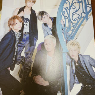 AAA 男子メンバー 切り抜き 早い者勝ち(アート/エンタメ/ホビー)