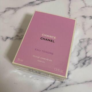 CHANEL - ♡【新品未開封】シャネル チャンス オー タンドゥル ヘア オイル 35ml ♡