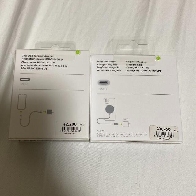 Apple(アップル)のApple純正品 Magsafe&20Wアダプタ スマホ/家電/カメラのスマートフォン/携帯電話(バッテリー/充電器)の商品写真