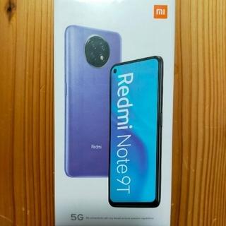 ソフトバンク(Softbank)のRedmi note 9t 5G対応 ブラック新品未開封①(スマートフォン本体)