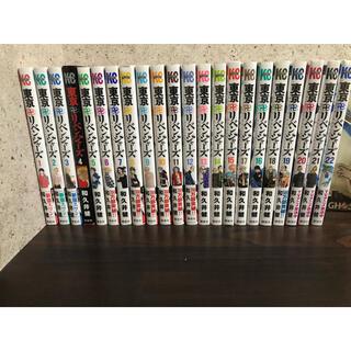講談社 - 東京卍リベンジャーズ 1〜22巻 全巻セット 東京リベンジャーズ