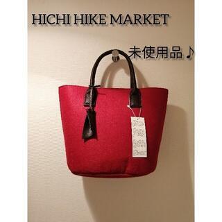 ヒッチハイクマーケット(HITCH HIKE MARKET)の☆可愛い☆ヒッチハイクマーケット 未使用トートバッグ(トートバッグ)