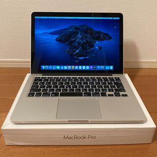 Apple - 2015early MF839J/A MacBook Pro retina 13