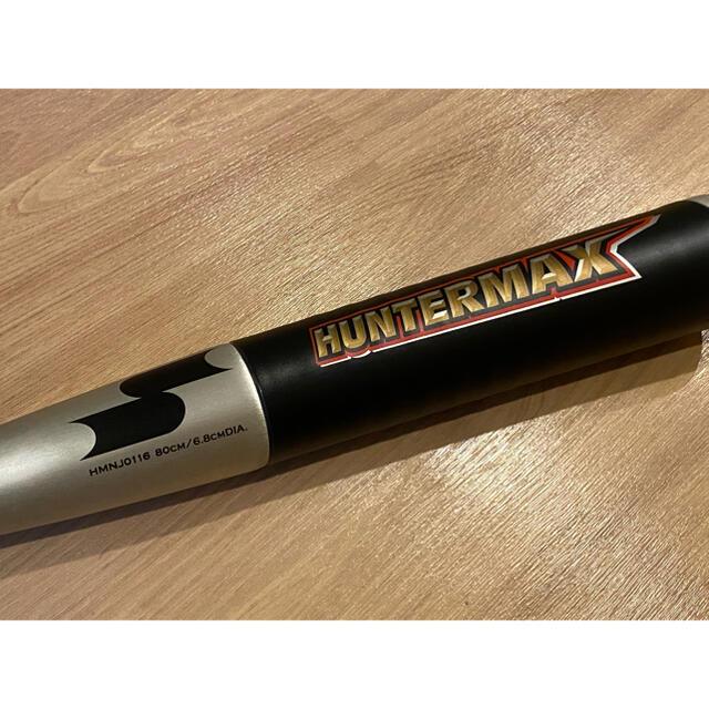 SSK(エスエスケイ)の■定価の66%OFF■SSK HUNTERMAX ハンターマックス スポーツ/アウトドアの野球(バット)の商品写真