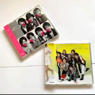 カンジャニエイト(関ジャニ∞)の初回限定盤と通常盤CD2枚セット イッツ マイ ソウル  関ジャニ∞(ポップス/ロック(邦楽))