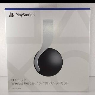 PlayStation - PS5 ワイヤレスヘッドセット 新品未開封 8台