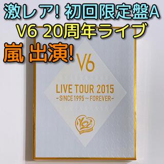 Johnny's - 嵐 TOKIO 出演! V6 LIVE TOUR 2015 初回限定盤A DVD