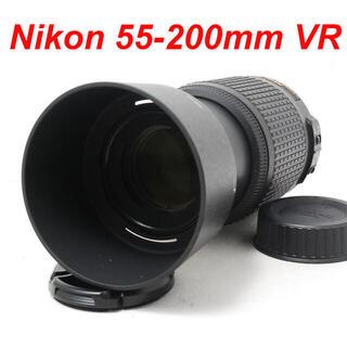 ニコン(Nikon)の❤️スポーツ、イベントに❤️手振れ補正❤️Nikon 55-200 VR(レンズ(ズーム))
