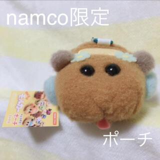 BANDAI NAMCO Entertainment - プイプイモルカー チョコ ポーチ ナムコ限定 PUIPUIモルカー