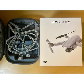 [開封新品] DJI Mavic Air 2、ケース、プロペラシュラウドセット