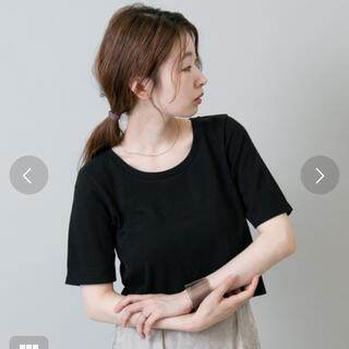 Kastane - Kastane Tシャツ