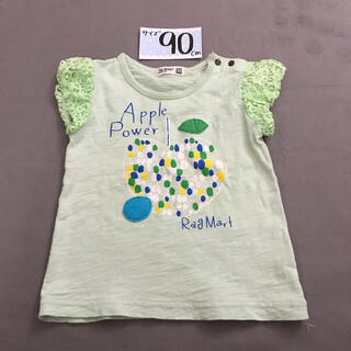 ラグマート(RAG MART)の90 ラグマート りんご Tシャツ(Tシャツ/カットソー)