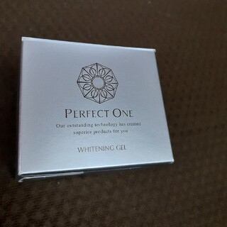 パーフェクトワン(PERFECT ONE)のパーフェクトワン薬用ホワイトニング(オールインワン化粧品)