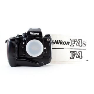 ニコン(Nikon)の【往年の名機】ニコン Nikon F4S(フィルムカメラ)