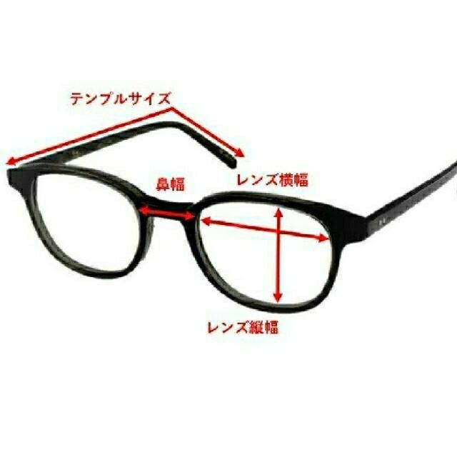 FENDI(フェンディ)のフェンディ サングラス FFM0076/G/S-086UB レディースのファッション小物(サングラス/メガネ)の商品写真