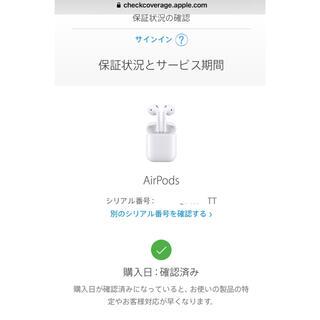アップル(Apple)のAir Pods 第1世代(ヘッドフォン/イヤフォン)