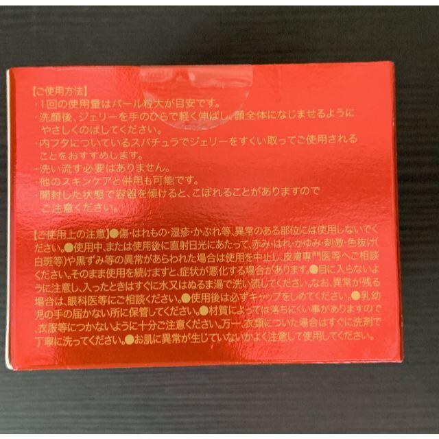 QUALITY FIRST(クオリティファースト)の新品 クオリティファースト ジュエルクイーン PLP(美容液ジェル) コスメ/美容のスキンケア/基礎化粧品(保湿ジェル)の商品写真