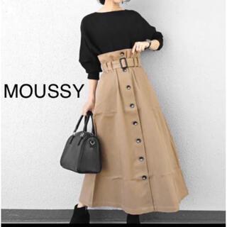 moussy - MOUSSY フロントボタンロングスカート
