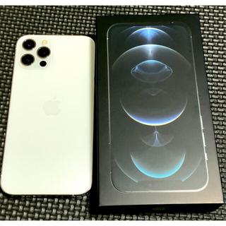 Apple - iPhone12pro 256GB シルバー