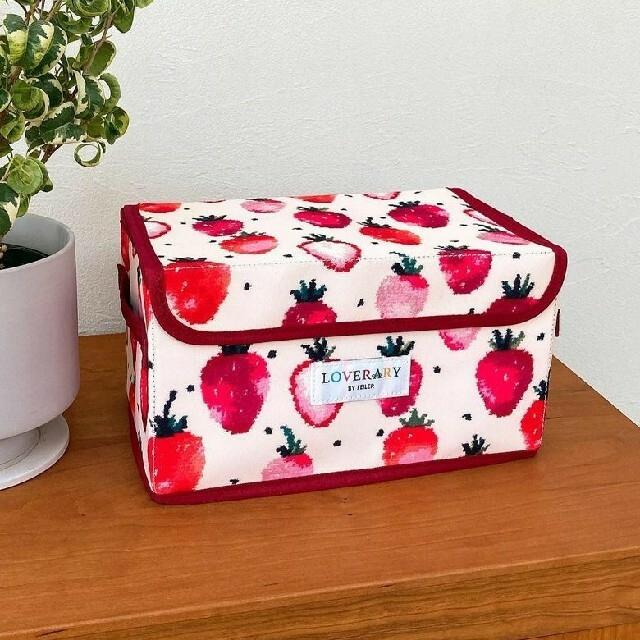 FEILER(フェイラー)のラブラリーBYフェイラー マルチ収納BOX レディースのファッション小物(ポーチ)の商品写真
