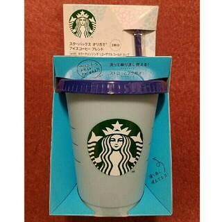 Starbucks Coffee - 2021夏新作 コーヒー+外箱抜き スターバックス with リユーザブルカップ