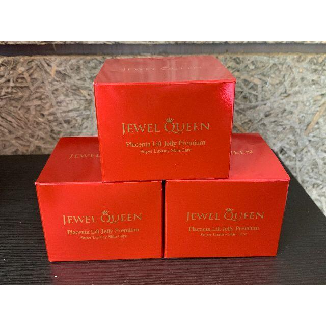 QUALITY FIRST(クオリティファースト)の新品 クオリティファースト ジュエルクイーン PLP(美容液ジェル)3個セット コスメ/美容のスキンケア/基礎化粧品(保湿ジェル)の商品写真