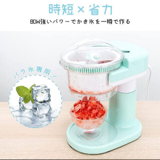 【2021新モデル】電動かき氷機 かき氷器 家庭用 バラ氷対応 冷凍