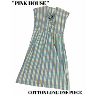 PINK HOUSE - PINK HOUSE コットンロングワンピース