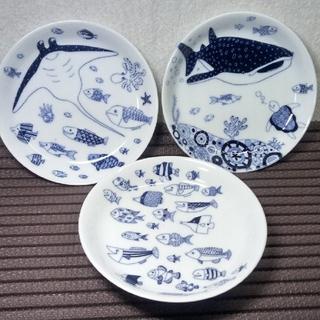 ハサミ(HASAMI)の波佐見焼 natural69 小皿 2枚セット(食器)