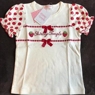 Shirley Temple - 新品 シャーリーテンプル ドット袖いちごプリントカットソー 110サイズ