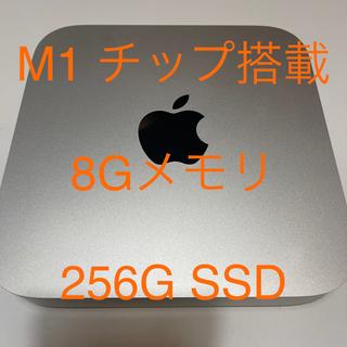 Mac (Apple) - Mac mini m1chip搭載 8GBメモリ SSD 256G