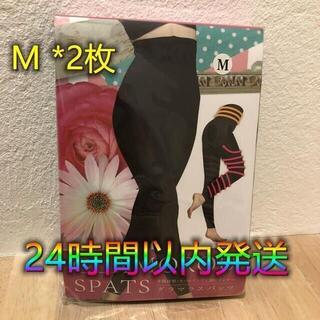◆グラマラスパッツ M 正規品 新品未使用2枚-(タイツ/ストッキング)