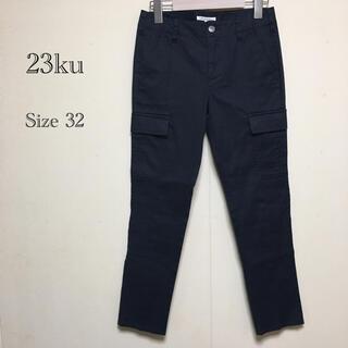 23区 - 23区 【小さいサイズ】ストレッチ カーゴパンツ 濃紺 32