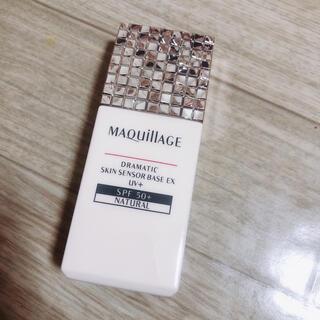 MAQuillAGE - 資生堂 マキアージュ  下地 ナチュラル