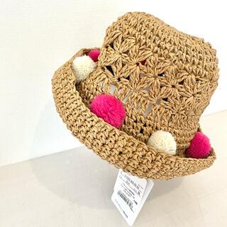ブランシェス(Branshes)の【新品タグ付き】ブランシェス キッズ帽子 50cm 麦わら帽子 子供 紐つき(帽子)