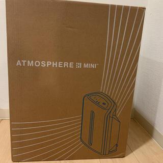 アトモスフィア スカイ ミニ 空気清浄機