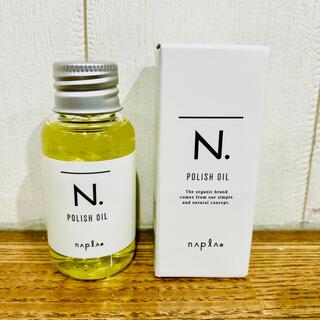ナプラ(NAPUR)のナプラ N.エヌドット ポリッシュオイル 30ml(オイル/美容液)