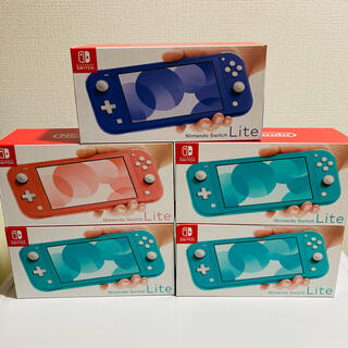Nintendo Switch - Nintendo Switch Lite 5台セット @21500