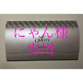 新品未使用 原液美容液【エポホワイティア】7包(美容液)