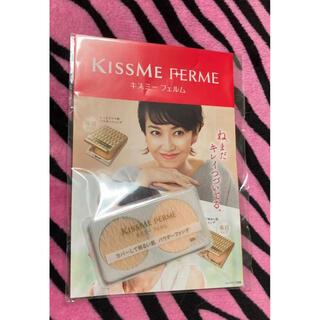 キスミーコスメチックス(Kiss Me)のキスミーフェルム ファンデーションサンプルセット(ファンデーション)