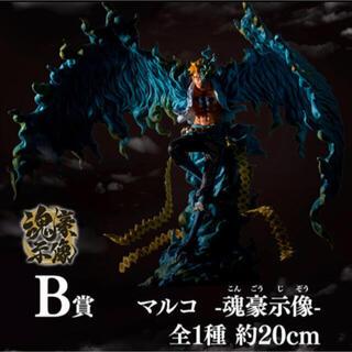 BANDAI - ONEPIECE 一番くじ マルコ フィギュア 魂豪示像 悪魔を宿す者達