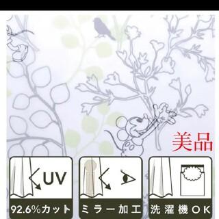 Disney - 【新品】ディズニー レースカーテン ミッキー 2枚組