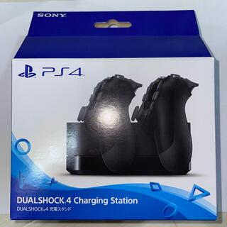 PlayStation4 - 新品未開封 PS4 純正 DUALSHOCK4 充電スタンド