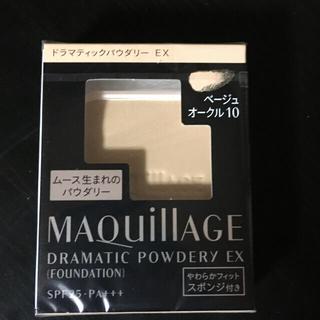 マキアージュ(MAQuillAGE)のドラマティックパウダリー EX(ファンデーション)