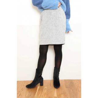 フリーズマート(FREE'S MART)のツイードコクーンスカート FREE'S MART(ひざ丈スカート)