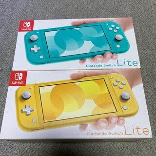 任天堂 - Nintendo Switch Lite イエロー ターコイズ 2点セット 新品