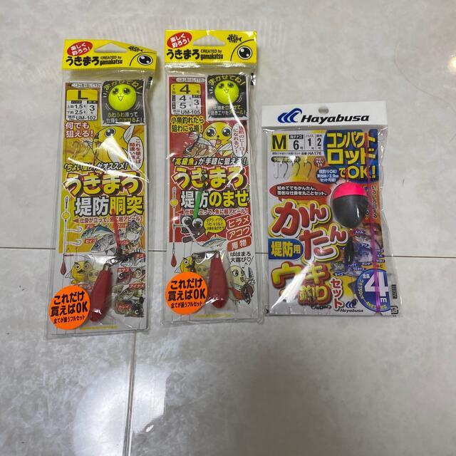 なとあざ様専用 スポーツ/アウトドアのフィッシング(釣り糸/ライン)の商品写真