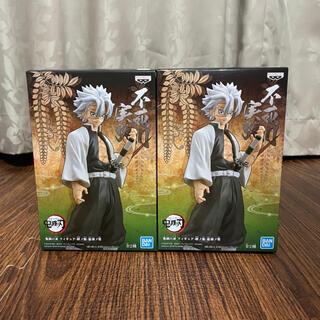 バンダイ(BANDAI)の鬼滅の刃 不死川実弥 絆ノ装 フィギュア(アニメ/ゲーム)
