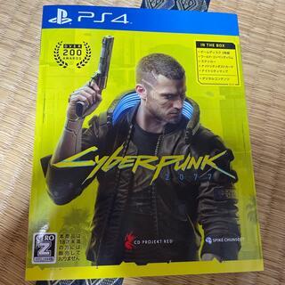 プレイステーション4(PlayStation4)のサイバーパンク2077(家庭用ゲームソフト)
